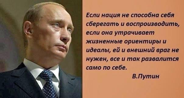 Поддержим нашего президента!!!