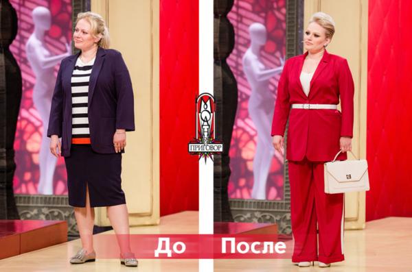 Модный Приговор. 3 невероятных преображения красоток plus size. А как проголосовали бы вы? лучшее