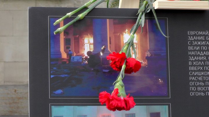 Одесса не оправилась от ожогов украина