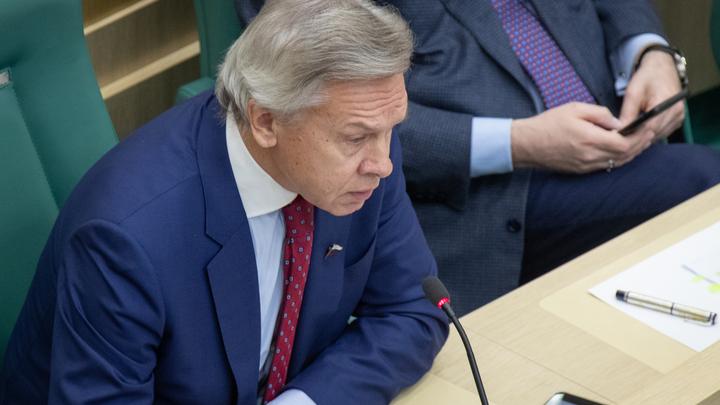 Последние новости Украины сегодня — 22 января 2020 украина