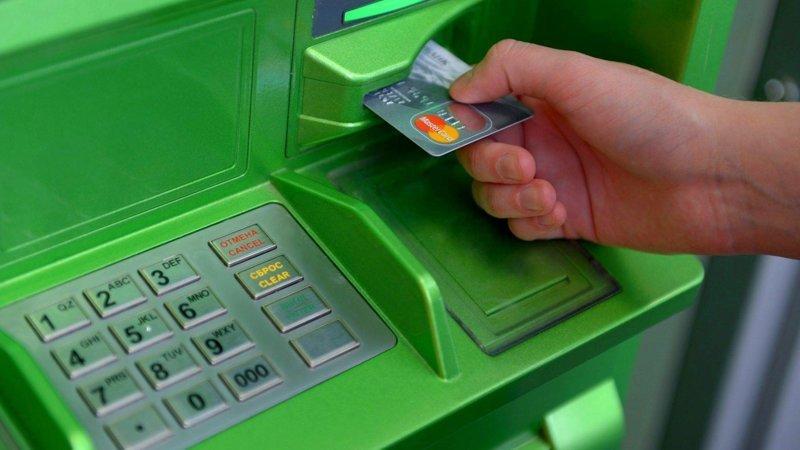 Отличный совет как за 3 минуты вернуть карту, которую «съел» банкомат банк, банкомат, банкомат съел карту, советы, хитрости