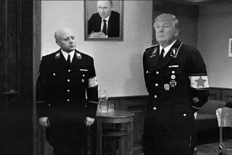 ДоÑÑ'Ð¸Ð¶ÐµÐ½Ð¸Ñ Ñ€Ð¾ÑÑийÑкого агента Трампа в 2018-м году