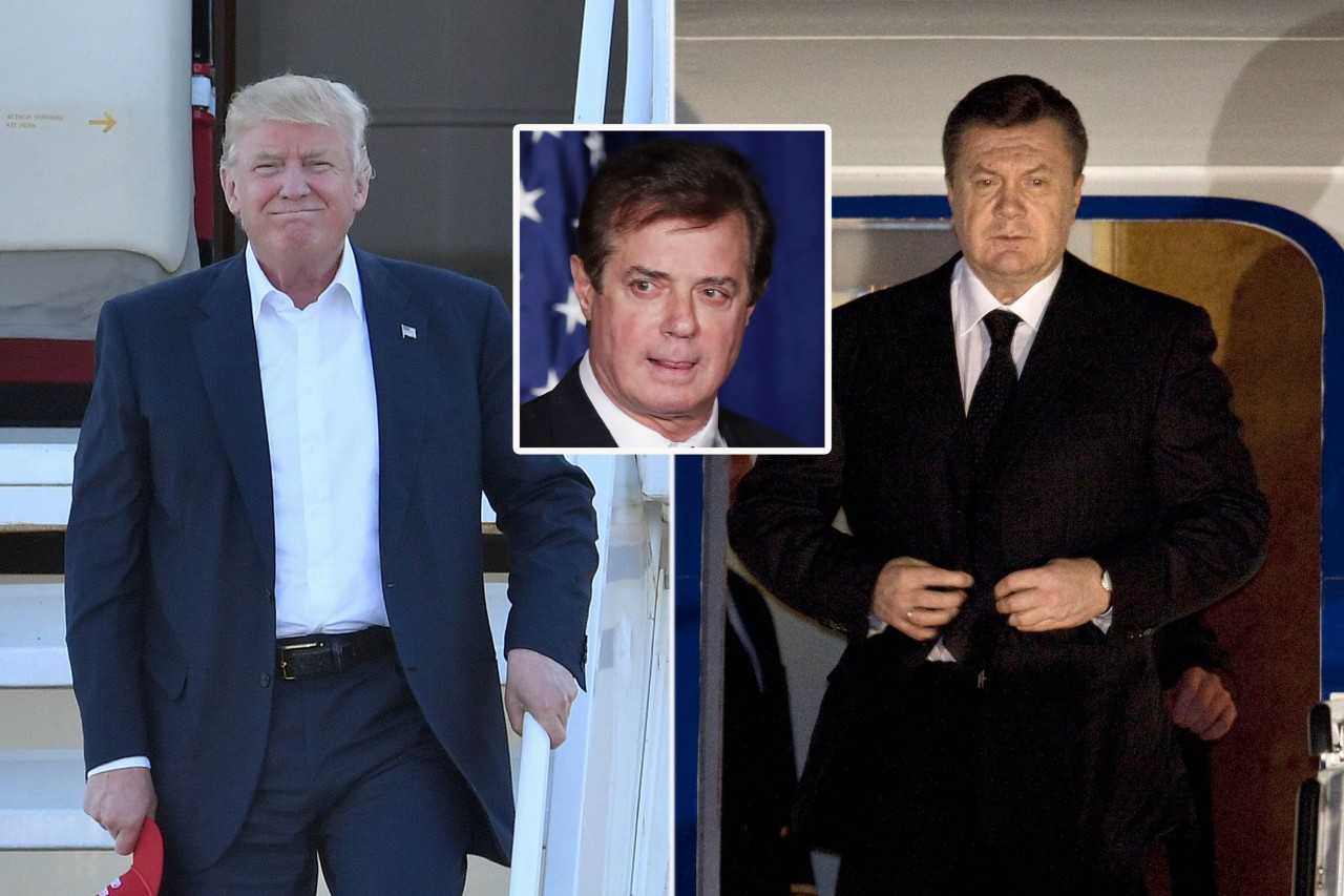 Киев признался во вмешателстве в выборы президента США