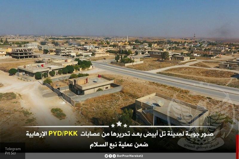 Протурецкие силы заявляют об освобождении города Таль Абъяд в САР от курдских боевиков