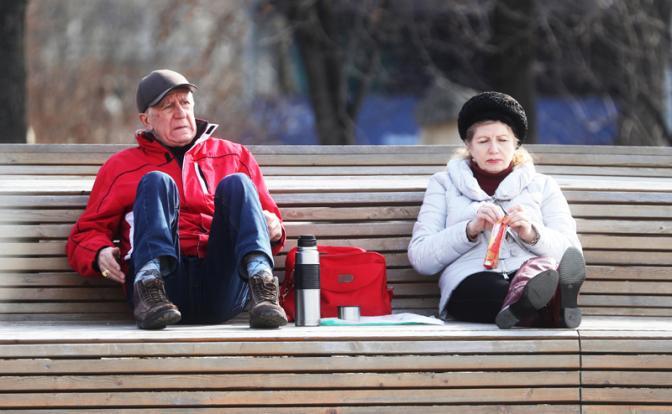 Крах пенсионной системы: ста…