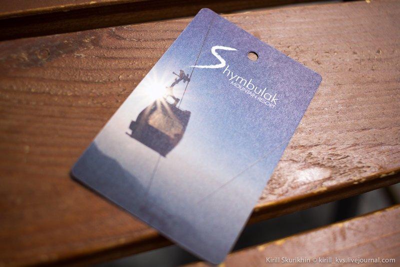 Медеу и Шымбулак: земля, устремлённая в небо путешествия, факты, фото