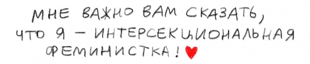 """""""Антисемитский"""" стикер возбудил радикальную феминистку"""