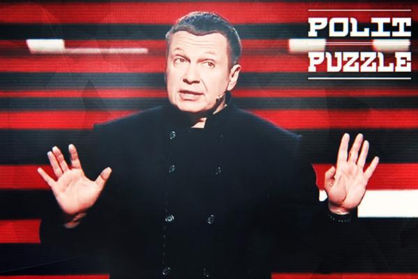 Соловьев заявил о «плохом старте» кандидата на пост американского посла в России новости,события,новости,общество,политика
