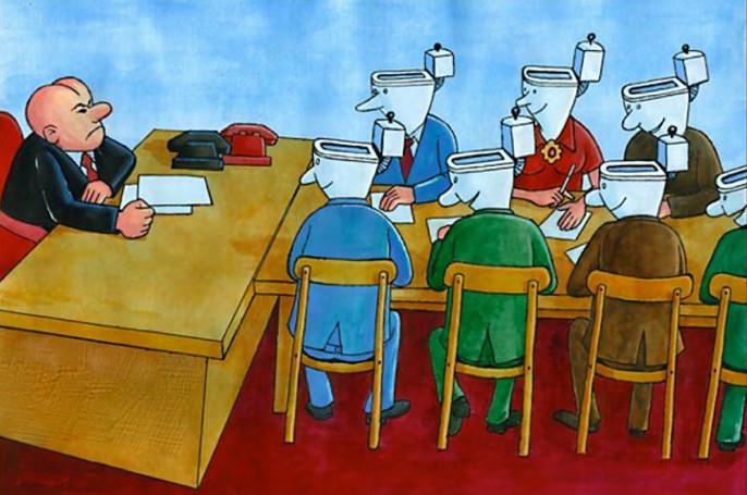 Смешные картинки совещание