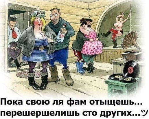 Жена ругается:  - Ты сволочь! Негодяй! Мерзавец!... взвешиваю, может, денег, сегодня, прибавляет, чтобы, Семен, граммов, билет, женщина, спросили, наверно, воздержусь, выпивки, говорит, почему, приятель, Тогда, плохо, другому