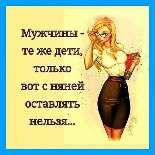 Вот не пойму я эту русскую математику: почему до хрена - много, до хренища - очень много, а хрен тебе - это ничего?