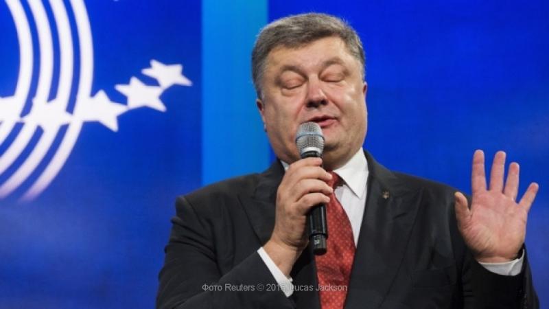 """Корнейчук: Порошенко смахивает на президента """"кочевого клуба лузеров"""""""