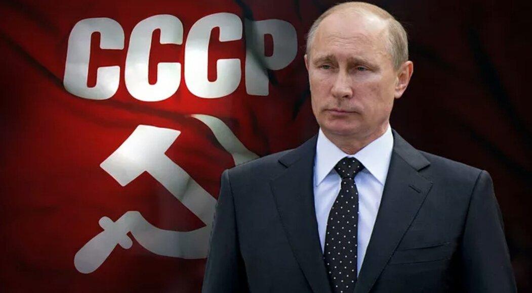 Ещё одна причина, почему Путин назвал крушение СССР самой крупной катастрофой века