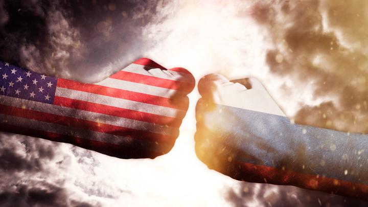 США признались, почему враждуют с Россией