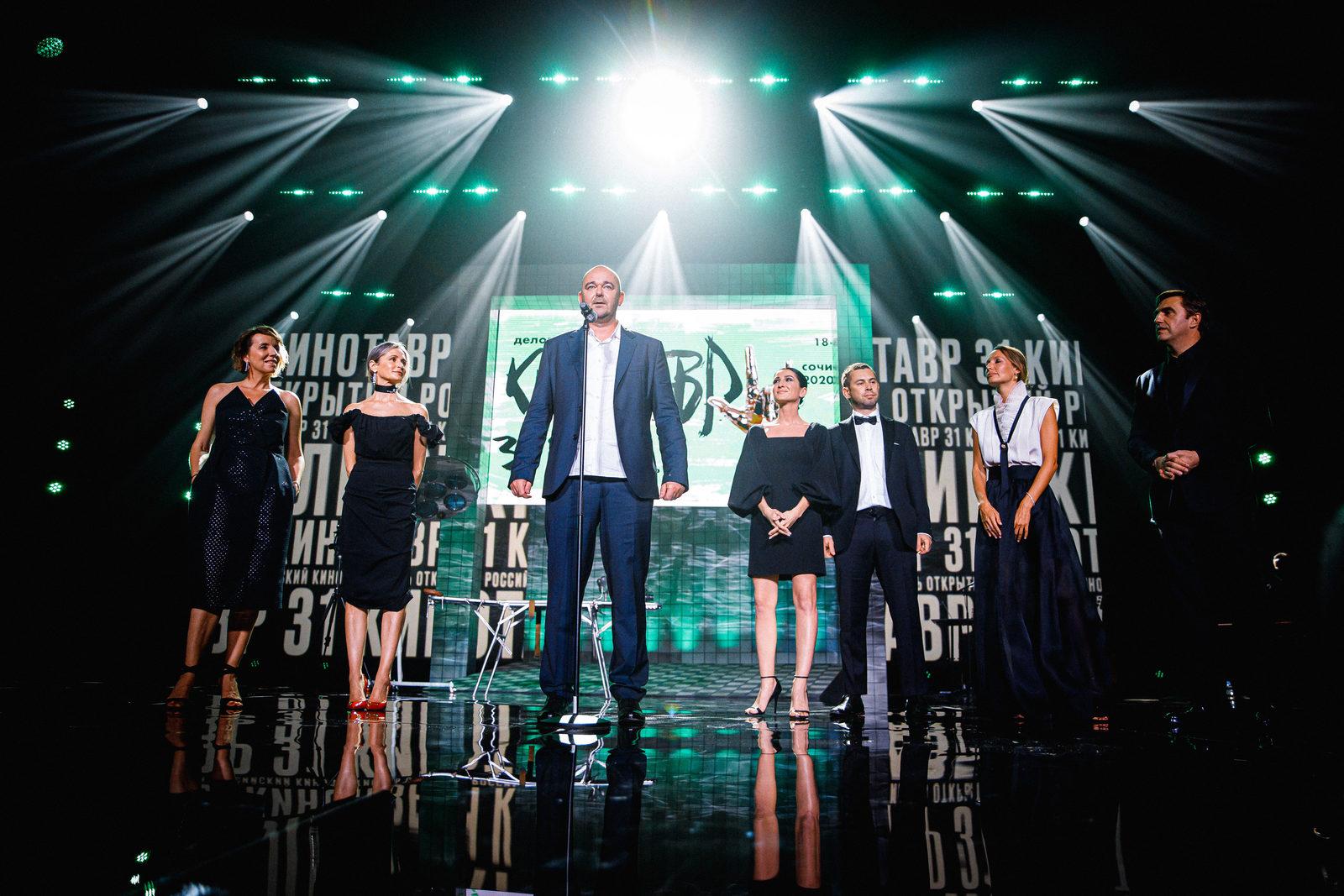 Кинотавр-2020: И российское кино вылечат