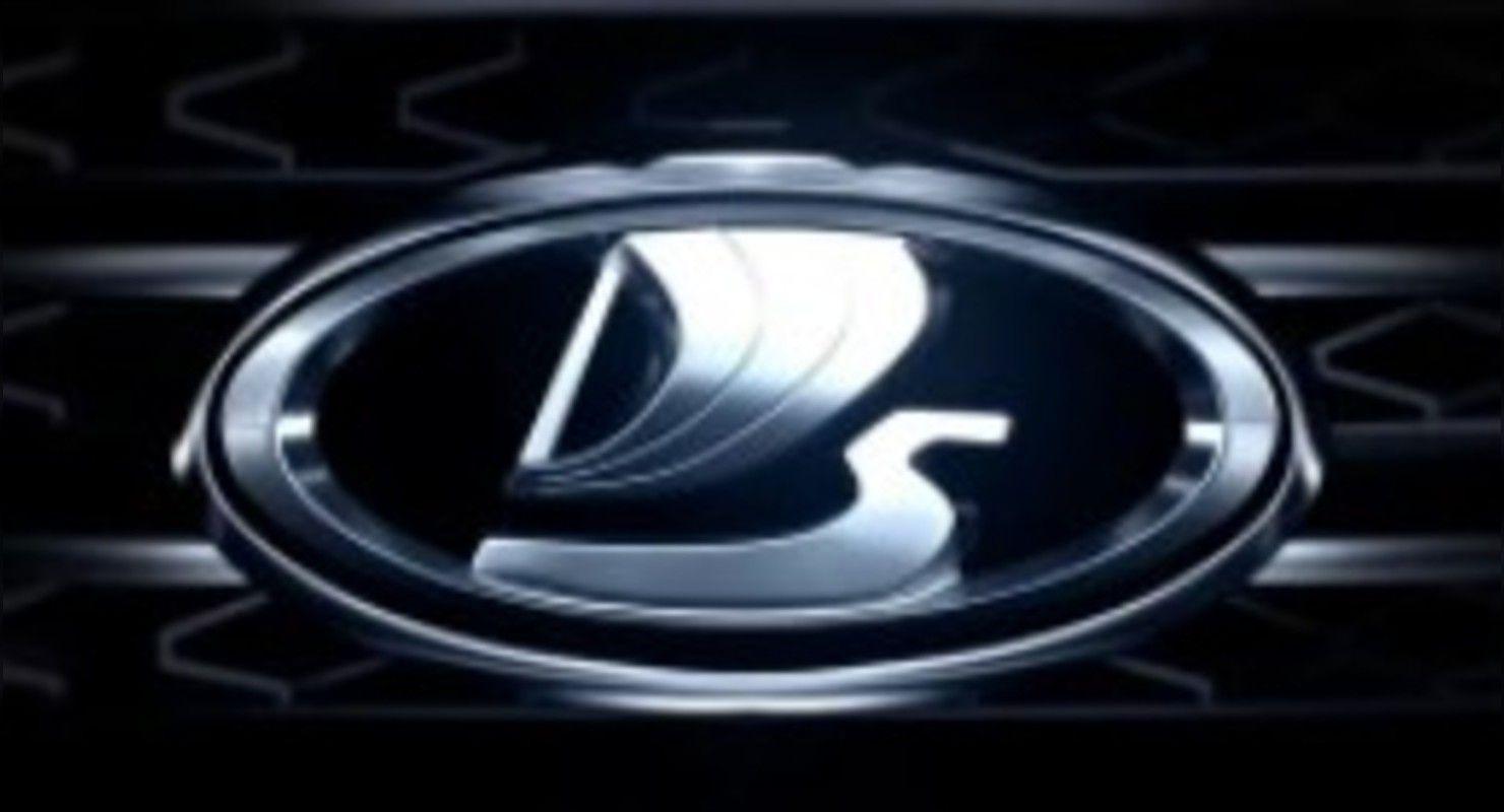 Эксперт рассказал, к чему приведет переход Lada на модульную платформу Автограмота