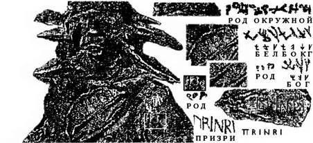 ВАГРИЯ. ВАРЯГИ РУСИ ЯРА.Очерк деполитизированной истории.   ЧАСТЬ ТРЕТЬЯ.  ВАРЯЖСКАЯ РУСЬ – ВАГРИЯ. история,интересное,былые времена,история,история России