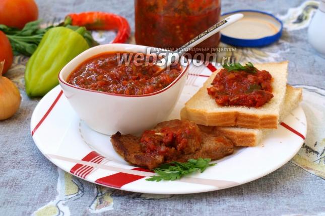 Острый томатный соус к мясу