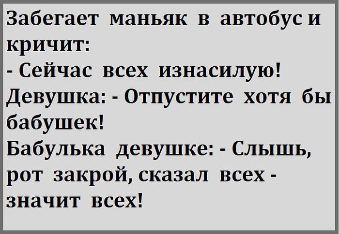 Культурный человек никогда не обзовет вас «пид... ом». Он скажет: — Вам вполне можно выступать на Евровидении! демотиваторы