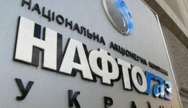 «Нафтогаз» не будет погашать долг перед Россией