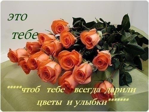 Цветы картинки это тебе