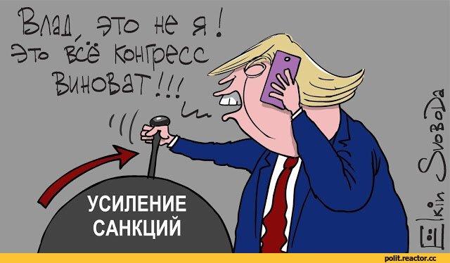 Помпео і Лавров обговорили телефоном нові санкції США проти РФ - Цензор.НЕТ 1566
