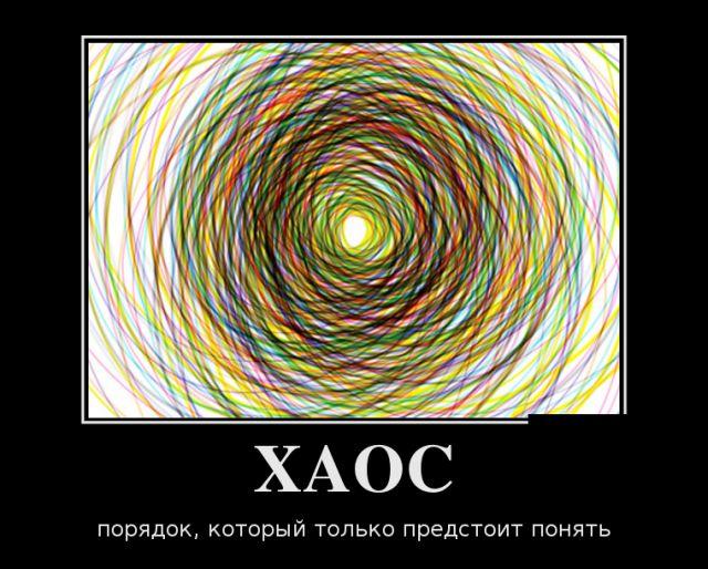 Позитивные фото))