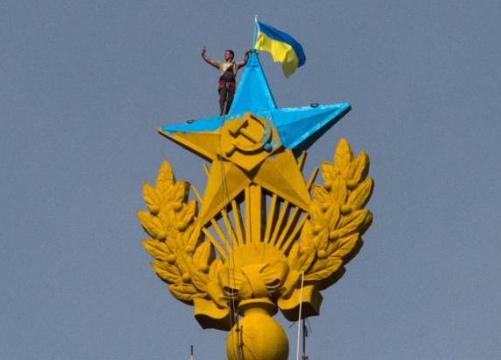 Пора лишить Украину российских инвестиций, в ответ на закон о статусе Русского языка