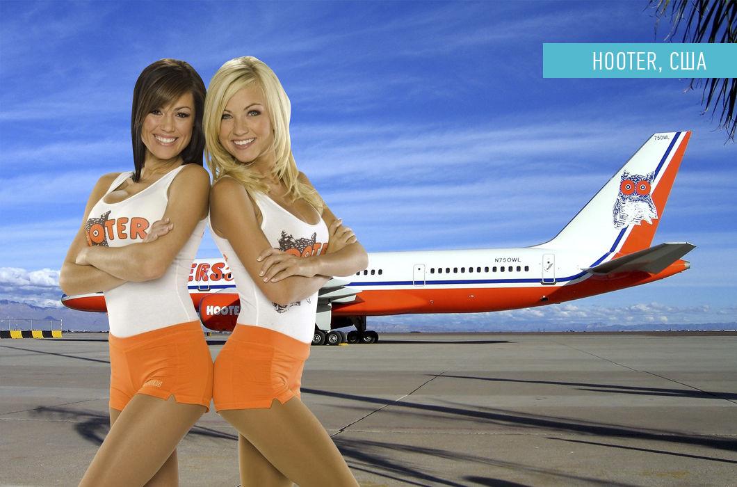 Форма стюардесс в разных странах