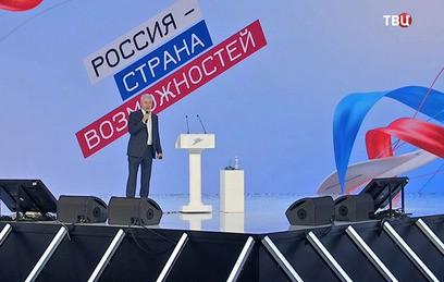 """Собянин выступил на форуме """"Россия - страна возможностей"""""""