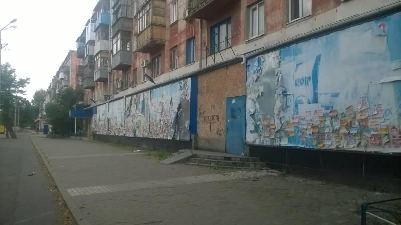 Здравые мысли о деньгах и душах. Новороссию готовят к аудиту украина