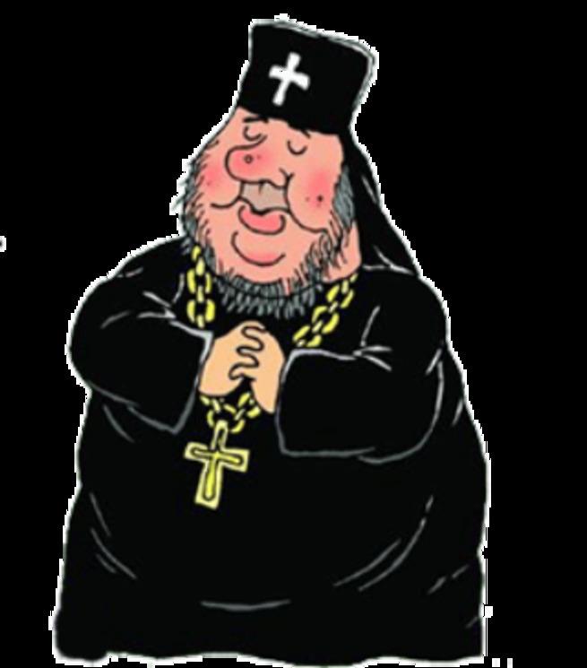 Православная объяснительная