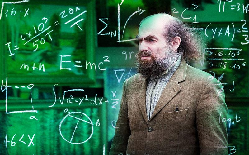 Сказка о математике Григории Перельмане, который решил одну из семи задач тысячелетия