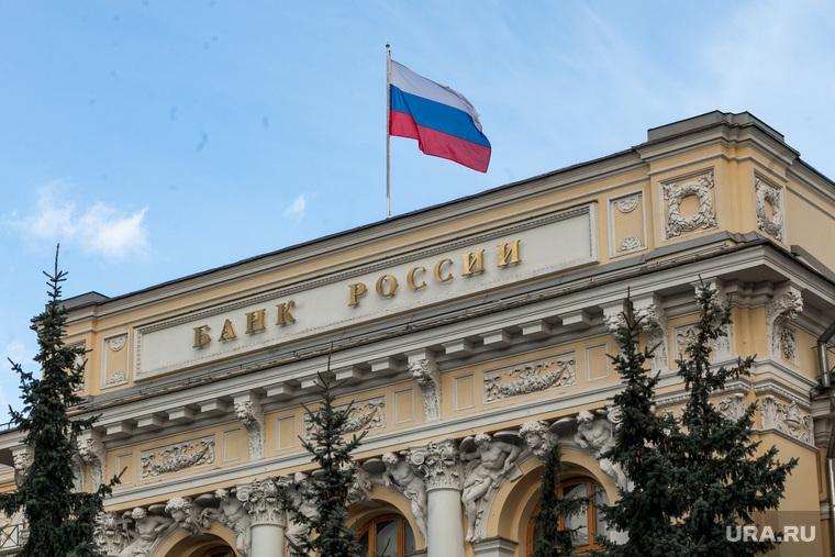 ЦБ и Минюст придумали, как остановить вывод денег из России