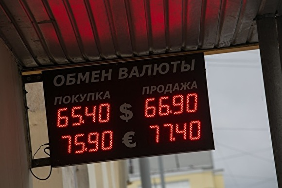Госдума одобрила запрет уличных табло с курсами валют