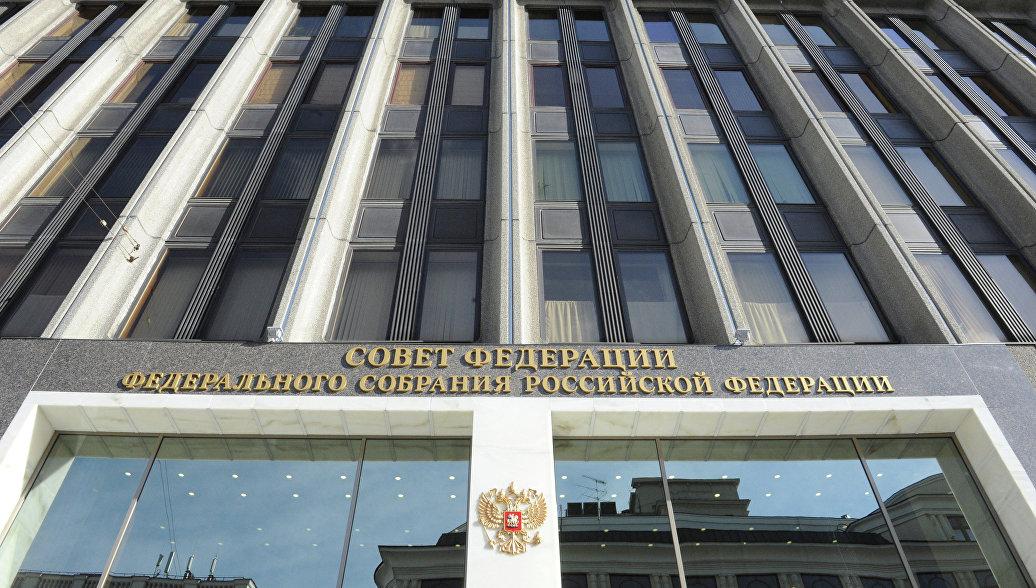 СМИ сообщили о масштабной чистке кадров в Совфеде после 9 сентября