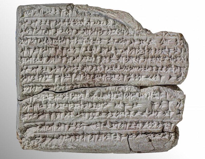 Как жители Древней Месопотамии успокаивали детей