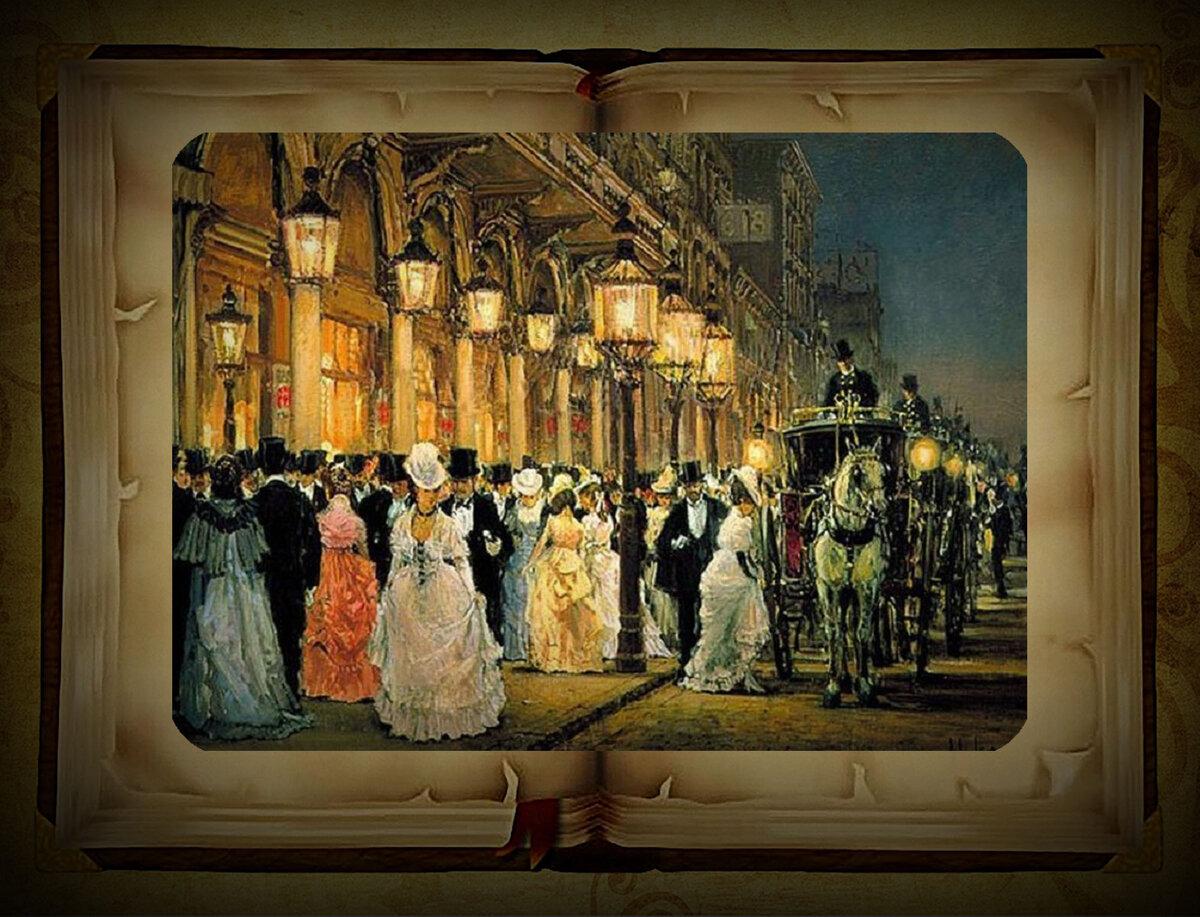 Как развлекались аристократы в Лондоне девятнадцатого века?