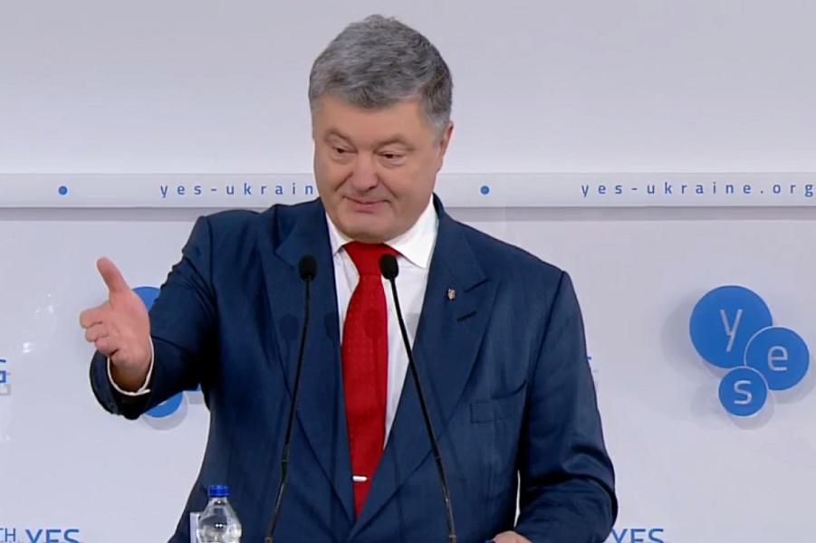Порошенко оставил Россию за границами Европы. Такая новая украинская география