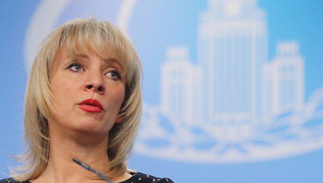 """Захарова попросила ФРГ уточнить """"нарушенные"""" РФ соглашения по вооружениям"""