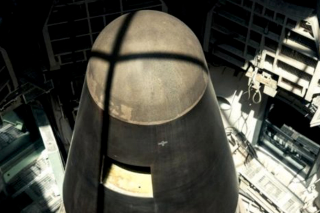Устройство шахт пусковых ракет
