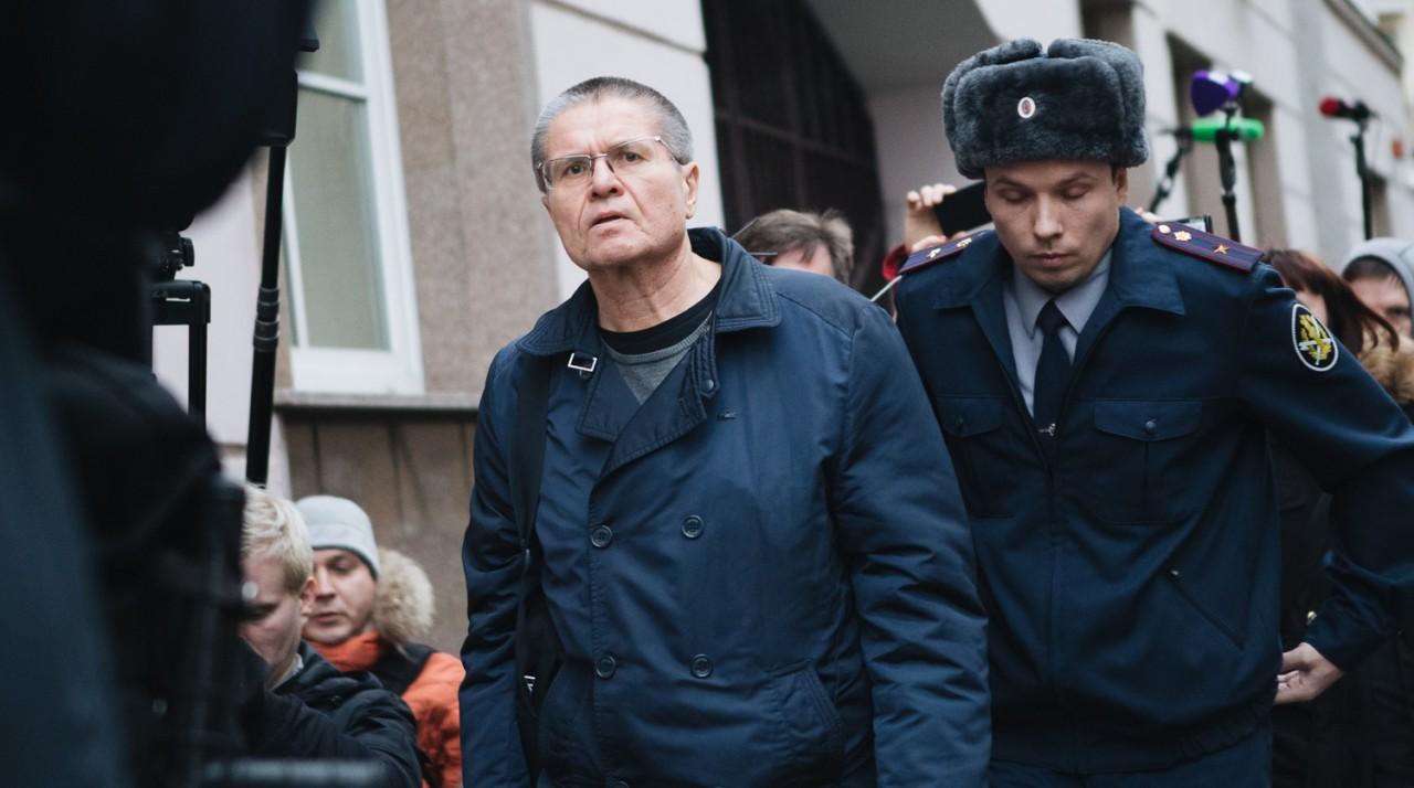 Экс-глава МЭР РФ Алексей Улюкаев признан судом виновным в получении взятки