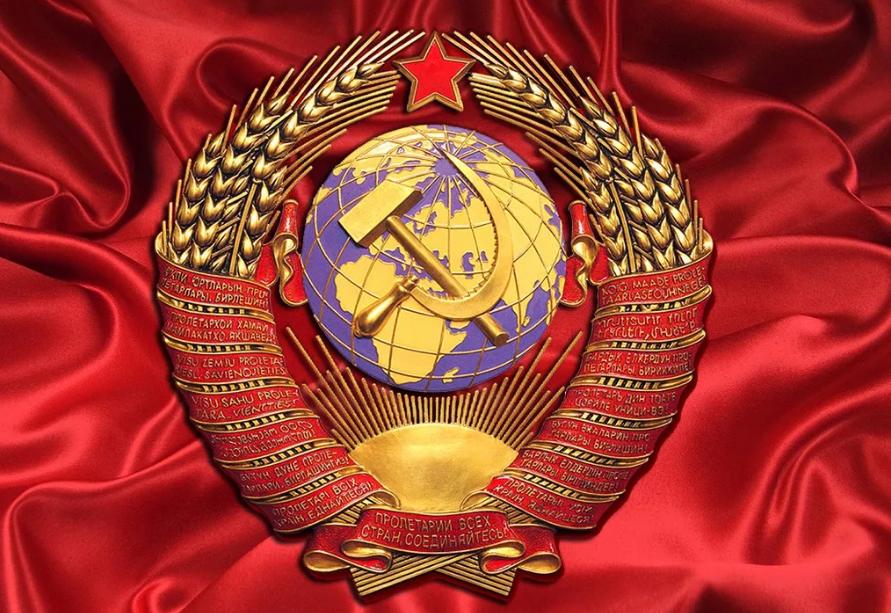 ОТКУДА У СОВРЕМЕННОЙ МОЛОДЕЖИ ТЯГА К СССР