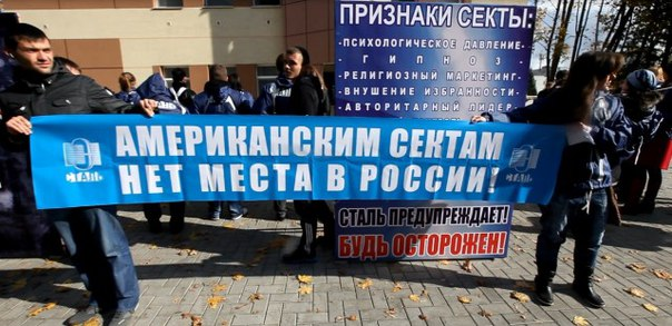 73-летняя пенсионерка из Челябинска получила год условно за молитвы Богу Иегове общество,россияне,секты