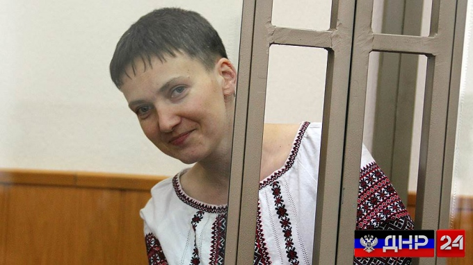 Больная на голову Савченко оказалась самой адекватной