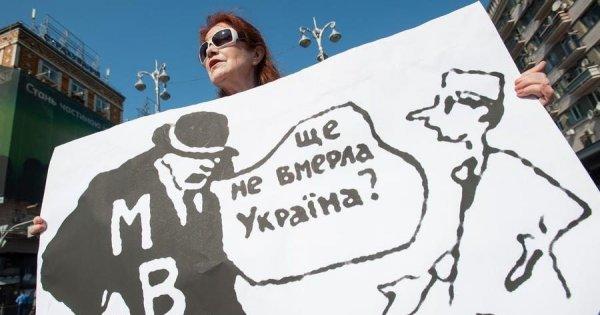 МВФ и Украина: история любви и измены
