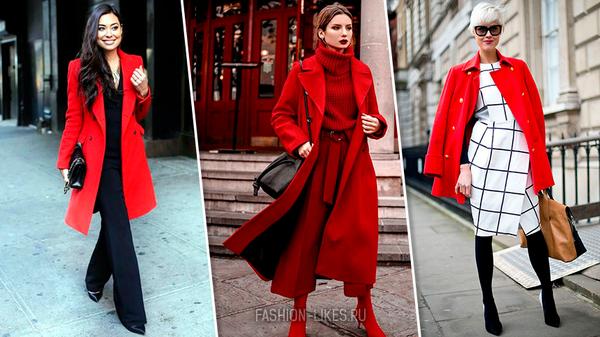 5 крутых сочетаний с красным пальто, чтобы заявить о себе на улицах весны
