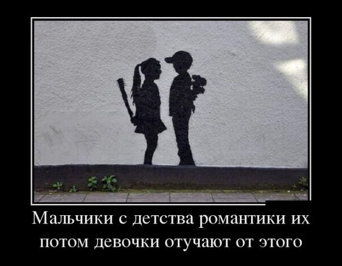 Романтика в картинках смешных и не очень часть