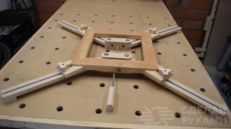 Струбцина для склеивания деревянных рамок