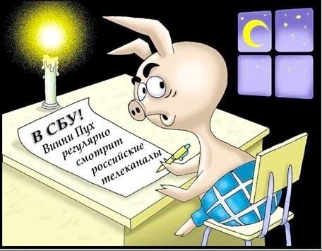 Украина: 10 мгновений дружбы.